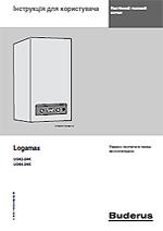 Instrukciya-ekspluatacii-Buderus-Logamax-U042-44