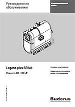 Instrukciya-ekspluatacii-Buderus-Logano-SB745