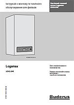 Instrukciya-montazha-i-tehnicheskogo-obsluzhivaniya-Buderus-Logamax-U042