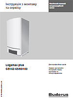 Instrukciya-montazha-i-tehnicheskogo-obsluzhivaniya-Buderus-Logamax-plus-GB162