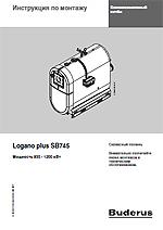 Instrukciya-montazha-i-tehnicheskogo-obsluzhivaniya-Buderus-Logano-SB745