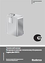 Instrukciya-montazha-i-tehnicheskogo-obsluzhivaniya-Buderus-Logano-plus-GB312