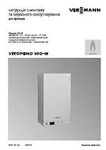Instrukciya-montazha-servisa-Viessmann-Vitopend-100-W