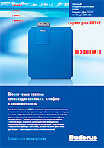 Prospekt-Buderus-Logamax-Plus-GB312