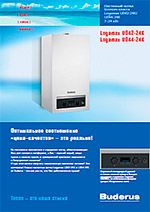 Prospekt-Buderus-Logamax-U042-U044