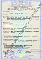 Sertifikat-Buderus-Logano-G124-WS