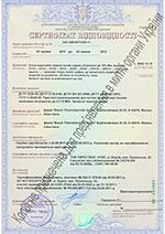 Sertifikat-Buderus-Logano-G334-WS-X