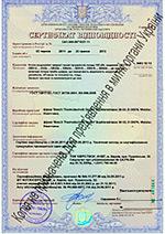 Sertifikat-Buderus-Logano-Plus-GB402