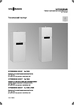 Tehnicheskij-pasport-Viessmann-Vitodens-222-F